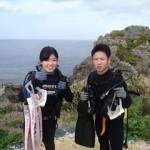 沖縄ダイビング☆2/25 青の洞窟体験ダイビング えりな・たく