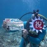 沖縄ダイビング☆2/19 ケラマFUN りょうけん