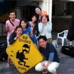 沖縄ダイビング★5/4 ケラマFUN ゆうき