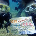 沖縄ダイビング☆5/9 サンゴ体験ダイビング 10時半 えりな・りょうけん