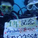 沖縄ダイビング☆5/11 サンゴ体験ダイビング 15時 えりな・ゆうき