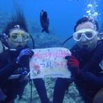 沖縄ダイビング☆ 青の洞窟体験ダイビング 8時 りょうけん