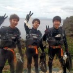 沖縄ダイビング☆1/29 青の洞窟体験ダイビング 13時~ しおん・ゆうき