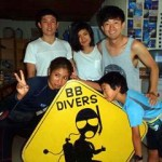 沖縄ダイビング☆7/25 エンジョイ体験ダイビング 12:00 えりな