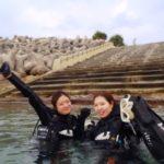 沖縄ダイビング☆ 3/14 13:00~ 珊瑚体験ダイビング えりな