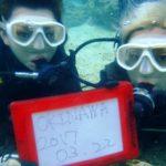 沖縄ダイビング☆ 3/22  珊瑚体験ダイビング12:30~  えりな