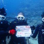 沖縄ダイビング☆8/9  OWライセンス取得コース  なすび