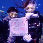 沖縄ダイビング☆10/2 8時~ 青の洞窟体験ダイビング しおん