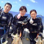 沖縄ダイビング☆10/1 サンゴ礁体験ダイビング 10時半~ しおん