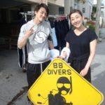 沖縄ダイビング☆4/23 珊瑚体験スノーケル なすび