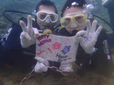 沖縄ダイビング☆4/17 サンゴ礁体験ダイビング 10:30~ なすび