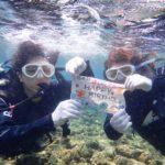 沖縄ダイビング☆4/28 サンゴ礁体験ダイビング 8:00~ しおん