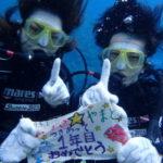沖縄ダイビング☆5/1 青の洞窟体験ダイビング 8:00~ なすび