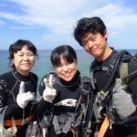 沖縄ダイビング☆5/4 サンゴ礁体験ダイビング 8:00~ たく