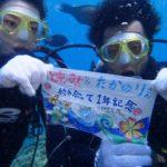 沖縄ダイビング☆5/28 13時〜 青の洞窟体験ダイビング    たく