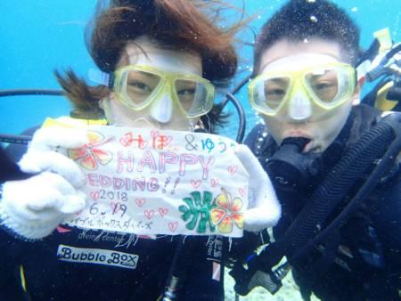 沖縄ダイビング☆6/19 青の洞窟体験ダイビング 10:30~  なすび