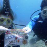 沖縄ダイビング☆7/9 サンゴ礁体験ダイビング 13:00 なすび
