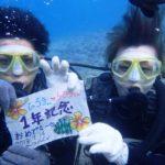 沖縄ダイビング☆7/14 青の洞窟体験ダイビング 15:30~ なすび