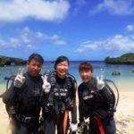 沖縄ダイビング☆7/16 サンゴ礁体験ダイビング 10:30~ なすび・たく