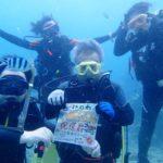 沖縄ダイビング☆8/11 FUNビーチダイビング 砂辺 たく