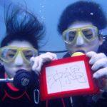 沖縄ダイビング☆8/12 サンゴ礁体験ダイビング 10:30~ えりな