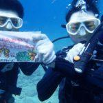 沖縄ダイビング☆8/20 10時半 サンゴ礁体験ダイビング  たく