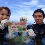 沖縄ダイビング☆8/22 青の洞窟体験ダイビング 10:30~ しおん