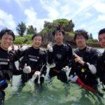 沖縄ダイビング☆8/22 青の洞窟体験ダイビング 13:00~ なすび・山田