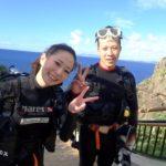 沖縄ダイビング☆8/27 青の洞窟体験ダイビング 15:30~ しおん