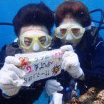 沖縄ダイビング☆9/2 青の洞窟体験ダイビング 13:00~ しおん