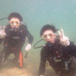沖縄ダイビング☆9/2 青の洞窟体験ダイビング 15:30~ しおん