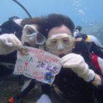 沖縄ダイビング☆9/4 サンゴ礁体験ダイビング15:30~ たく
