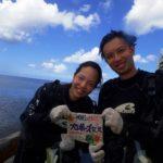 沖縄ダイビング☆9/13 サンゴ礁体験ダイビング 10時半~ とも
