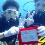 沖縄ダイビング☆9/21 青の洞窟体験ダイビング 10時〜  えりな