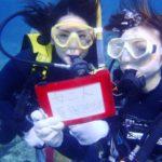 沖縄ダイビング☆9/23 青の洞窟体験2ダイビング 8時~ えりな