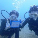 沖縄ダイビング☆ 10/4 珊瑚体験ダイビング 9:00~ しおん