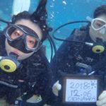 沖縄ダイビング☆12/6 サンゴ礁体験ダイビング 11時半〜 しおん
