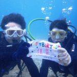 沖縄ダイビング☆ 12/12 珊瑚体験ダイビング 14:00~ しおん