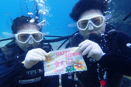 沖縄ダイビング☆12/13 サンゴ礁体験ダイビング 11時半~ しおん