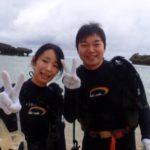 沖縄ダイビング☆2/10 サンゴ礁体験ダイビング 8時~ しおん