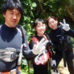 沖縄ダイビング☆3/31 サンゴ礁体験ダイビング 10時半~ しおん・ばっしー