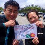 沖縄ダイビング☆4/25 FUNビーチダイビング 真栄田 しおん