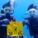 沖縄ダイビング☆4/30 青の洞窟体験ダイビング 10時~ しおん