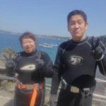 沖縄ダイビング☆5/24 極上の2ダイビングコース 13時〜 しおん