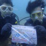 沖縄ダイビング☆5/3 珊瑚礁体験ダイビング 10時~ なすび