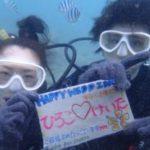 沖縄ダイビング☆5/3 珊瑚礁体験ダイビング 10時~ しおん