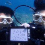 沖縄ダイビング☆6/30青の洞窟体験ダイビング 10:30~ しおん