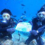 沖縄ダイビング☆8/24 青の洞窟体験ダイビング 13:00~ みーつ・やす