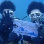 沖縄ダイビング☆8/8 珊瑚礁体験ダイビング 8時~ しおん・やす