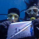 沖縄ダイビング☆8/22 青の洞窟体験ダイビング 10時半〜 ローラ・とも